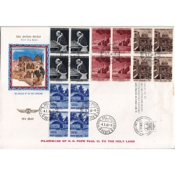 FDC VATICANO The Golden Series 1964 Paolo VI in Terra Santa in quartina