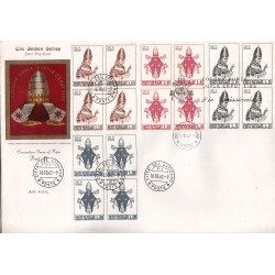 FDC VATICANO The Golden Series 1963 Incoronazione Paolo VI in quartina