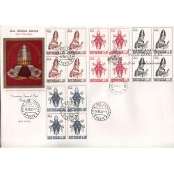 FDC VATICANO The Golden Series 1963 Incoronazione Paolo VI in quartina
