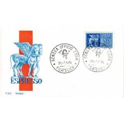 FDC ITALIA Roma 31/07/1974 Espresso 250 £. A/Genova