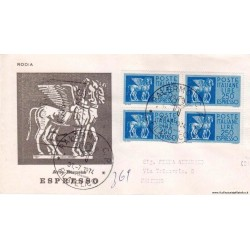 FDC ITALIA Rodia 31/07/1974 Espresso 250 £. A/Palermo in quartina