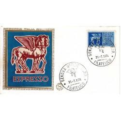 FDC ITALIA Filagrano Gold 31/07/1974 Espresso 250 £. A/GE