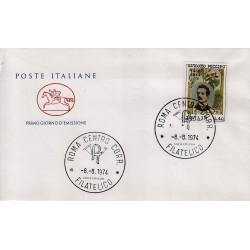 FDC ITALIA Poste Italiane 08/08/1974 Giacomo Puccini A/RM