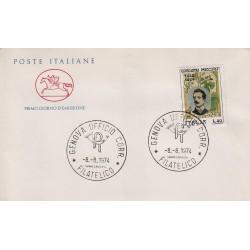 FDC ITALIA Poste Italiane 08/08/1974 Giacomo Puccini A/GE