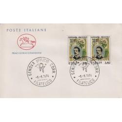 FDC ITALIA Poste Italiane 08/08/1974 Giacomo Puccini A/GE dittico