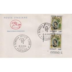 FDC ITALIA Poste Italiane 08/08/1974 Giacomo Puccini A/GE dittico bdf-abs