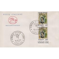 FDC ITALIA Poste Italiane 08/08/1974 Giacomo Puccini A/GE dittico bdf-