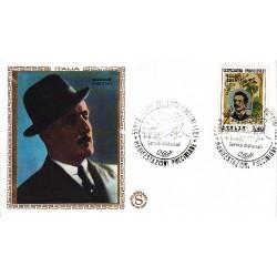 FDC ITALIA Filagrano Gold 08/08/1974 Giacomo Puccini as/torre
