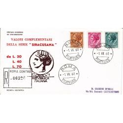 FDC ITALIA OLIMPIA 01/07/1960 Siracusana 3v Raccomandata