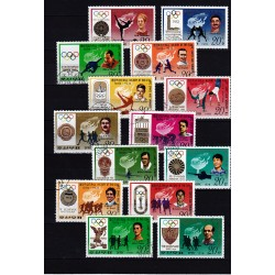 Korea - Scott A957 - 15/06/1978 Olimpiadi 12 valori Usati