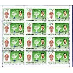 Korea - Scott A957-1730 - 15/06/1978 Storia delle Olimpiadi Mini foglio usato