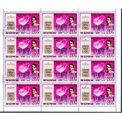 Korea - Scott A957-1734 - 15/06/1978 Storia delle Olimpiadi Mini foglio usato