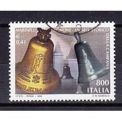 1999 Italia Repubblica - Unif. 2439 S548 Serie cpl. 3 val. - Patrimonio artistico e culturale italiano  - £ 800 - usato