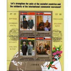 Korea - Scott A1171-2448 12/30/1984 Foglietto Solidarietà Comunista usato