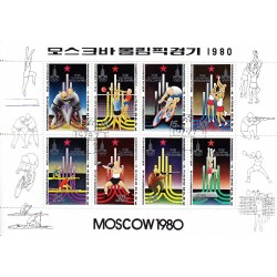 Korea - Scott A980-1842a 05/08/1979 Foglietto Mosca Olimpiadi usato