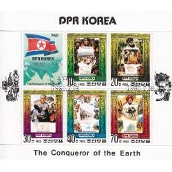 Korea - Scott A1002-1917-20 28/01/1980 Foglietto I conquistatore della terra usato