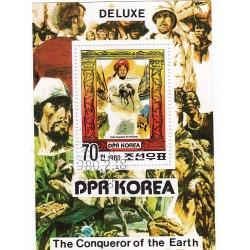 Korea - Scott A1002-1921 16/02/1980 Foglietto I conquistatore usato