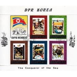 Korea - Scott A1002-1933-7 16/02/1980 Foglietto I conquistatore usato