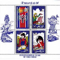 Korea - Scott A986 1879 13/10/1979 Foglietto Anno del bambino usato