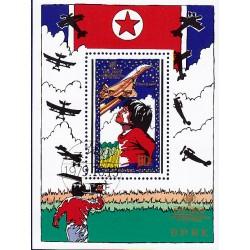 Korea - Scott A986 1882 13/10/1979 Foglietto Anno del bambino usato