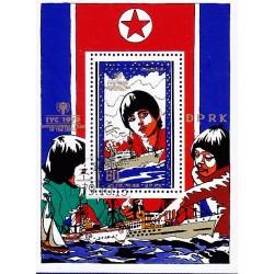 Korea - Scott A986 1883 13/10/1979 Foglietto Anno del bambino usato