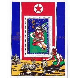 Korea - Scott A986 1884 13/10/1979 Foglietto Anno del bambino usato