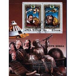 Korea - Scott A1021 1985 25/08/1980 Foglietto Astronomi usato