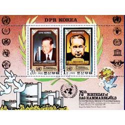 Korea - Scott A1029 2007 24/12/1980 Foglietto Dag Hammarskjold usato