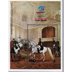 Korea - Scott A1133 2360 27/04/1984 Foglietto The Spanish Riding School usato