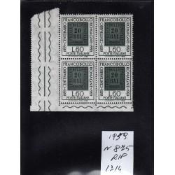 Italia Repubblica 1959 Unif.  875 francobolli romagna  MNH  quartina