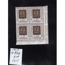 Italia Repubblica 1959 Unif.  876 francobolli romagna  MNH  quartina