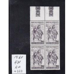 Italia Repubblica 1960 Unif.  881 anno rifugiato  MNH  quartina