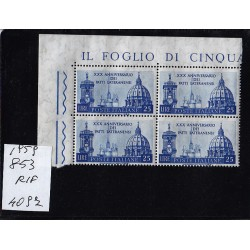 Italia Repubblica 1959 Unif.  853 patti lateranensi  MNH  quartina