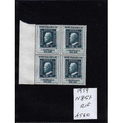 Italia Repubblica 1959 Unif.  851 francobolli sicilia  MNH  quartina