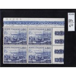 Italia Repubblica 1960 Unif.  884 spedizione mille  MNH  quartina