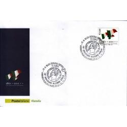 FDC ITALIA Marcofilia Annullo speciale N° 122 12/03/2011 Cremona Centro 150° An. Unità D'italia