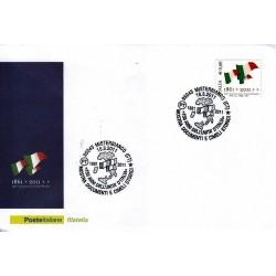 FDC ITALIA Marcofilia Annullo speciale n° 125 16/03/2011 Misterbianco