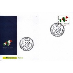 FDC ITALIA Marcofilia Annullo speciale n° 152 16/03/2011 Ferrara Centro