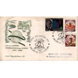 FDC ITALIA Marcofilia Annullo speciale 24/07/1988 ACI CATENA - CINEMA