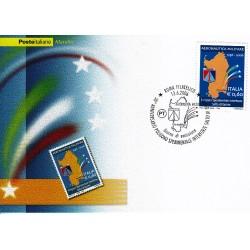 FDC ITALIA 2006 Cartolina Poste Italiane Unif. 2961 Poligono Salto di Quirra
