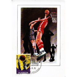 FDC ITALIA 1991 Cartolina Roma Unif. 1989/0 Diritti all'infanzia AS/RM
