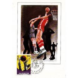 FDC ITALIA 1991 Cartolina Roma Unif. 1988 La Pallacanestro A/RM
