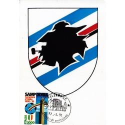 FDC ITALIA 1991 Cartolina Roma Unif. 1987 Sampdoria A/PA