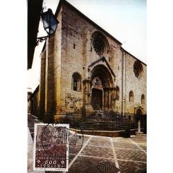 FDC ITALIA 1991 Cartolina Roma Unif. 1985 Lanciano S.M. Maggiore A/PA