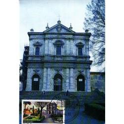 FDC ITALIA 1991 Cartolina Roma Unif. 1982 Chiesa S. Gregorio al Celio A/PA