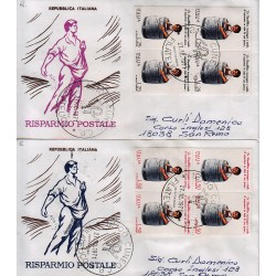 FDC ITALIA 1971 Filagrano Unif. 1159/60 Risparmio Postale A/CU Quartina Raccomandata