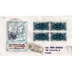 FDC ITALIA 1971 Rodia Unif. 1143 Benvenuto Cellini A/PA Quartina Raccomandata