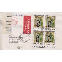 FDC ITALIA 1974 Poste Italiane Cavallino Unif. 1267 G. Puccini raccomandata