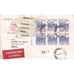 FDC ITALIA 1974 Poste Italiane Cavallino Unif. 1268 L. Ariosto raccomandata