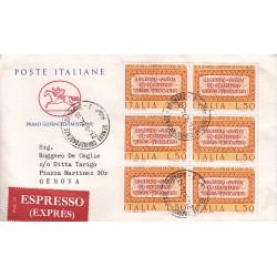 FDC ITALIA 1974 Poste Italiane Cavallino Unif. 1269 M. T. Varrone raccomandata